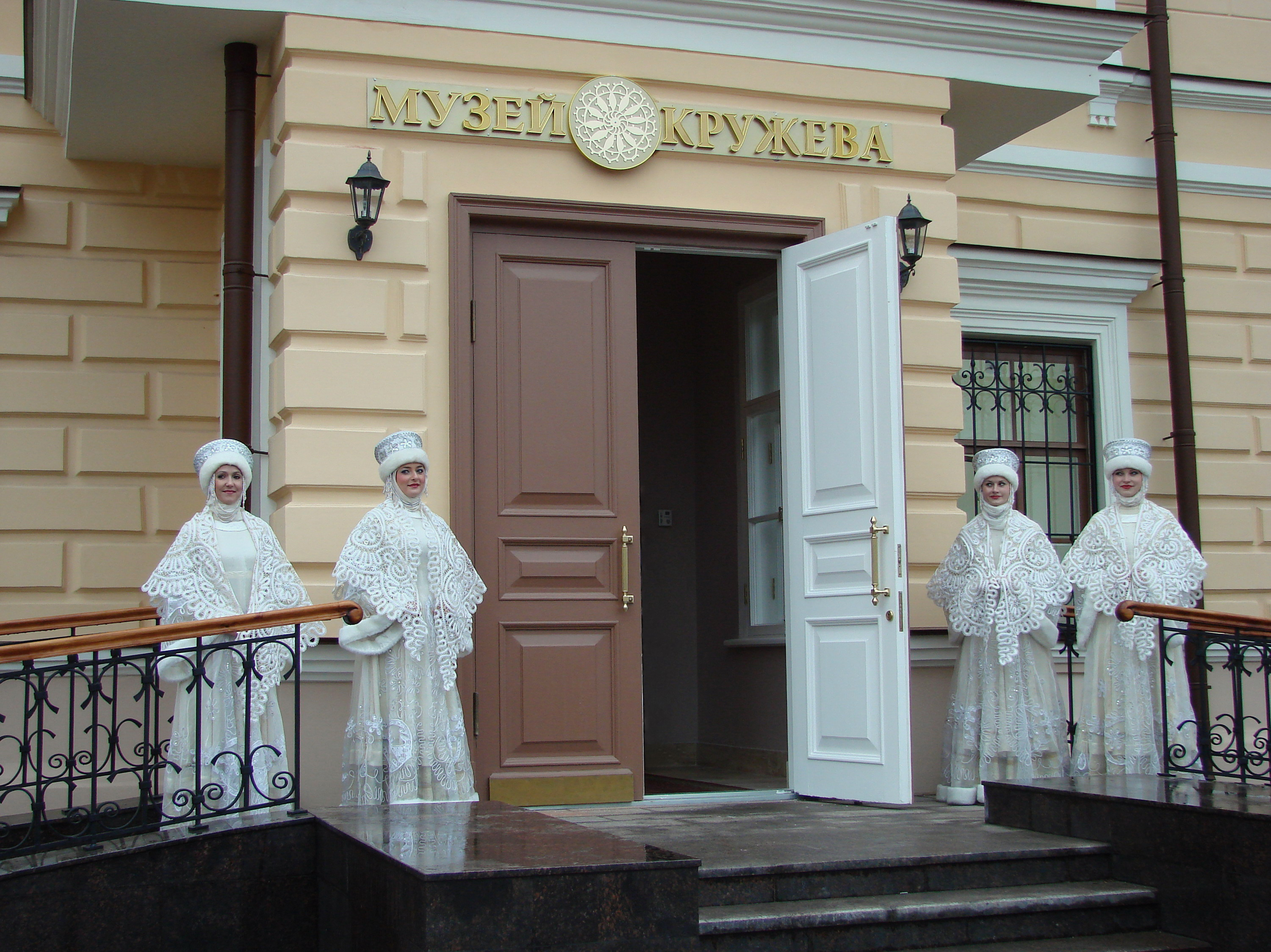 Vologda, Museum of lace 14